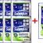 Salonpas pain relief patch 10 + 1 * 3 sheets thumbnail 1