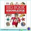 DK Reference : Big Book of Knowledge : Look Read Learn หนังสือชุดรวมความรู้ thumbnail 1