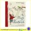 Julia Donaldson : The Magic Paintbrush นิทานภาพ แปรงวิเศษ จูเลีย โดนัลด์สัน ผู้แต่ง The Gruffalo thumbnail 1