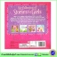 My Collection Of Stories For Girls : Set of 4 Books เซตหนังสือนิทานสำหรับเด็กหญิง 4 เล่มพร้อมกระเป๋า thumbnail 4