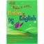 2 in 1 : Letts : Make it easy Maths and English - Age 7-8 แบบฝึกหัด คณิตศาสตร์ & ภาษาอังกฤษ KS 2 thumbnail 3