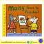 Maisy Goes To Nursery : A First Experiences Book by Lucy Cousins นิทานภาพของลูซี่ เมซี่ไปโรงเรียน thumbnail 1