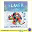Elmer the Patchwork Elephant 10 Books Collection : David McKee : เซตหนังสือนิทานเด็ก ช้างเอลเมอร์ thumbnail 9