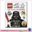 DK LEGO STAR WARS - The Visual Dictionary เลโก้สตาร์วอร์ พร้อมมินิฟิกร์ Luke Skywalker Minifigure thumbnail 1
