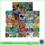 Oxford Reading Tree : Tree Tops : Myths and Legends Story Collection : Level 10-15 : 18 Books thumbnail 1