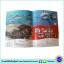 Learn To Write - Wipe Clean Workbook : Sharks : Miles Kelly หนังสือเขียนลบได้ ฝึกกล้ามเนื้อมัดเล็ก ฉลาม thumbnail 3