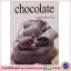 Chocolate Sensations Cook Book : หนังสือทำขนมชอกโกแลต thumbnail 1