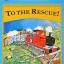 Benedict Blathwayt : Little Red Train : Colour First Reader 5 Books Set เซตหนังสือส่งเสริมการอ่าน 5 เล่ม thumbnail 3