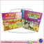 My Yucky Sticker Pack : 4 Activity Books Set เซตหนังสือกิจกรรมพร้อมสติกเกอร์ 4 เล่มในแพคกระเป๋า thumbnail 1