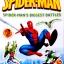 DK Ultimate Amazing Sticker Book : Marvel : Spiderman : 75 Reusable เซตหนังสือสติกเกอร์ สไปเดอร์แมน 4 เล่ม thumbnail 5