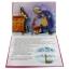 A Fairy Tale Pop Up : The Ugly Duckling นิทานป๊อปอัพ ลูกเป็นขี้เหร่ หนังสือเด็กภาษาอังกฤษ thumbnail 2