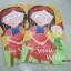 Reading with Phonics : Snow White หนังสือหัดอ่านภาษาอังกฤษด้วยโฟนิกส์ สโนว์ไวท์ thumbnail 7