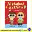 Nick Sharratt & Sue Heap Storybook Collection - 3 Books : ซีรีย์นิทาน นิค ชารัรัทท์ และ ซู ฮีพ thumbnail 4