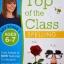 DK : Carol Vorderman : Top of the Class: Key Stage 1 : 5 Workbooks Collection Set : Age 6-7 เซตแบบฝึกหัด KS1 thumbnail 6