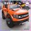 รถกระบะ LONG สีส้ม thumbnail 1