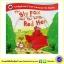 Ladybird First Favorite Tales : The Sly Fox And The Little Red Hen นิทานเลดี้เบิร์ด หมาป่าและแม่ไก่ thumbnail 1