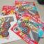 Jack's Mega Machine : The Dinosaur Digger หนังสือนิทานพร้อมโมเดลกระดาษ เครื่องยนต์ยักษ์ของแจ๊ค thumbnail 2