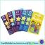 Gold Stars Learning Pack - Ages 5-7 เซตแบบฝึกหัดของโกลด์สตาร์ 5 เล่ม KS1 Key Stage thumbnail 3
