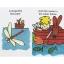 Roger Priddy : Boys On Safari Slipcase - Set Of 5 Books : First Time Storybooks เซตหนังสือเล่มแรกพร้อมกระเป๋ากระดาษ thumbnail 4