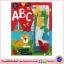 Activity Book : I Love Felt - ABC หนังสือกิจกรรมสร้างสรรค์ ตัดปะจากผ้าสักหลาด พร้อมชิ้นสักหลาดกว่า 300 ชิ้น thumbnail 1