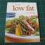 Tasty Low Fat Cooking Cook Book : หนังสือตำราอาหารอร่อยไขมันต่ำ thumbnail 2