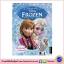 Disney Frozen Holiday Annual หนังสือกิจกรรม Disney Frozen Elsa Anna เอลซ่า อันนา โฟรเซ่น thumbnail 1