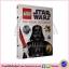 DK LEGO STAR WARS - The Visual Dictionary เลโก้สตาร์วอร์ พร้อมมินิฟิกร์ Luke Skywalker Minifigure thumbnail 2