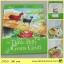Ladybird Classic Tales : The Three Billy Goats Gruff นิทานเลดี้เบิร์ด แพะสามตัว thumbnail 1