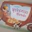 Princess Parade Moving Book : ขบวนพาเหรดเจ้าชาย หนังสือบอร์ดบุ๊คพับไปมาได้ thumbnail 10
