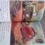 Disney Learning : Level 2 : Cars, Let's Play หนังสือหัดอ่านดิสนีย์ ระดับ 2 คาร์ส มาเล่นกันเถอะ thumbnail 5