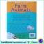 Learn To Write - Wipe Clean Workbook : Farm Animals : Miles Kelly หนังสือเขียนลบได้ ฝึกกล้ามเนื้อมัดเล็ก สัตว์ในฟาร์ม thumbnail 2