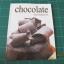 Chocolate Sensations Cook Book : หนังสือทำขนมชอกโกแลต thumbnail 3