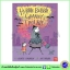 Hubble Bubble 3 Books Collection : Granny Trouble, Spells-A-Popping Granny's Shopping, Whizz Pop Granny Stop! thumbnail 3