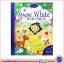 Snow White Sticker Fun : หนังสือนิทานคลาสสิก สโนว์ไวท์ หนังสือกิจกรรมพร้อมสติกเกอร์ thumbnail 1