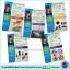 DK : Carol Vorderman : Top of the Class: Key Stage 1 : 5 Workbooks Collection Set : Age 6-7 เซตแบบฝึกหัด KS1 thumbnail 1