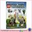 LEGO Ultimate Sticker Collection : LEGENDS of CHIMA หนังสือสติกเกอร์เลโก้ Chima พร้อมสติกเกอร์กว่า 1000 ชิ้น thumbnail 1