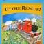 Benedict Blathwayt : Little Red Train : Colour First Reader 5 Books Set เซตหนังสือส่งเสริมการอ่าน 5 เล่ม thumbnail 5