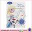 Disney Frozen - Design and Doodle : หนังสือส่งเสริมจิณตนาการ ดูเดิ้ล ธีมโฟรเซ่น เอลซ่า อันนา Elsa Anna thumbnail 1