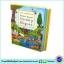 Axel Scheffler : Mother Goose 's Nursery Rhymes - 3 Books Set เซตหนังสือเพลงเด็กมาเตอร์กู๊สส์ 3 เล่ม thumbnail 1