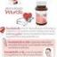 Vistra Coenzyme Q10 60 CAP (Softgel) thumbnail 2
