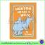 Horton Hears a Who! by Dr. Seuss หนังสือนิทาน ดร.ซูสส์ ปกอ่อนเล่มโต thumbnail 1