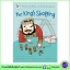 Walker Stories : The King's Shopping หนังสือเรื่องสั้นของวอร์คเกอร์ : พระราชาซื้อของ thumbnail 1