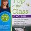DK : Carol Vorderman : Top of the Class: Key Stage 1 : 5 Workbooks Collection Set : Age 6-7 เซตแบบฝึกหัด KS1 thumbnail 2