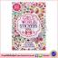 Girls World Of Stickers : Colouring Doodling หนังสือสติกเกอร์สำหรับเด็กหญิง วาดภาพ ระบายสี ส่งเสริมจิณตนาการ thumbnail 1