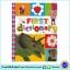 First Dictionary : ดิกชันนารีเล่มแรก สำหรับเด็ก ภาพจริง สีสวย คมชัด Make Believe Ideas thumbnail 1