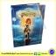 Disney Tinkerbell and the Pirate Fairy ดิสนีย์ทิงเกอร์เบลล์และนางฟ้าโจรสลัด หนังสือปกแข็งบุนิ่ม thumbnail 1