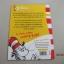 Dr. Seuss : The Sneetches And Other Stories หนังสือนิทาน ดร.ซูสส์ ปกอ่อนเล่มกลาง thumbnail 3