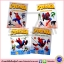 DK Ultimate Amazing Sticker Book : Marvel : Spiderman : 75 Reusable เซตหนังสือสติกเกอร์ สไปเดอร์แมน 4 เล่ม thumbnail 1