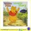 Flip Me Over Book : Disney Winnie the Pooh หนังสือ 2in1 ด้านหนึ่งเป็นนิทาน อีกด้านเป็นหนังสือกิจกรรม ดิสนีย์ หมีพูห์ thumbnail 1