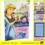 Disney Princess Chapter Book : Cinderella เจ้าหญิงดิสนีย์ ซินเดอเรลล่า หนังสือนิทานแบ่งเป็นบท thumbnail 7